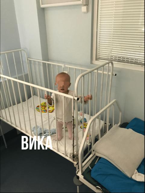 Малыши, детям нужна помощь