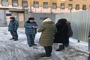 Женская колония дети, Челябинск дети.