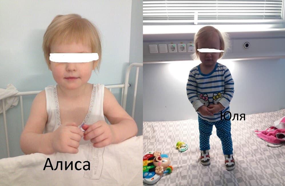 Брошенные дети Соловьева, Казакова дети-отказники