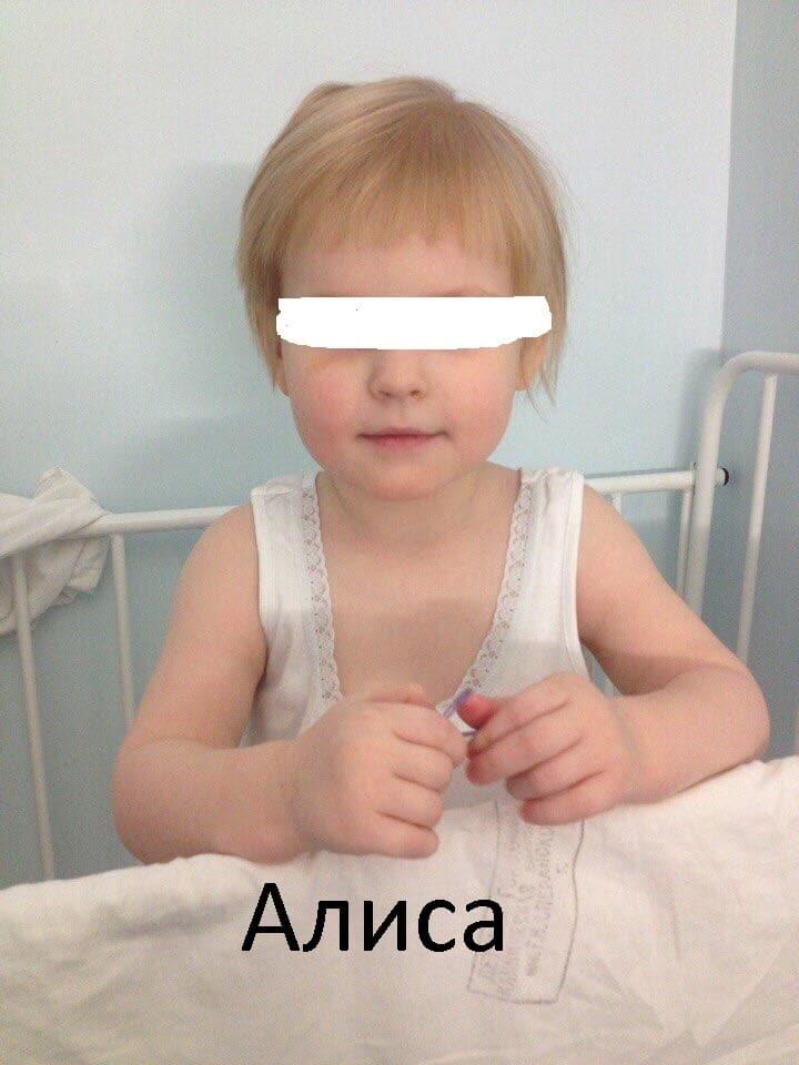 Дети-отказники Соловьева