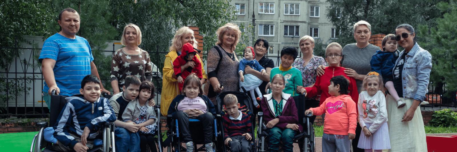 Белый замок, в котором живут дети